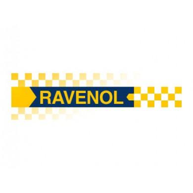 Antigel RAVENOL G12 (fara silicati) Concentrat 20L