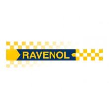 Antigel RAVENOL G12 (fara silicati) Concentrat 60L