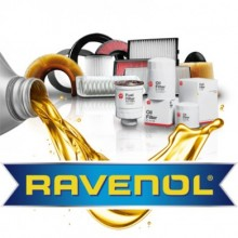 FORD FOCUS II 1.8 16V (92kW) Cod motor QQDB, Q7DA - Pachet Revizie Ulei RAVENOL + Filtre